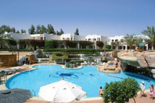Verginia Sharm Resort 3*